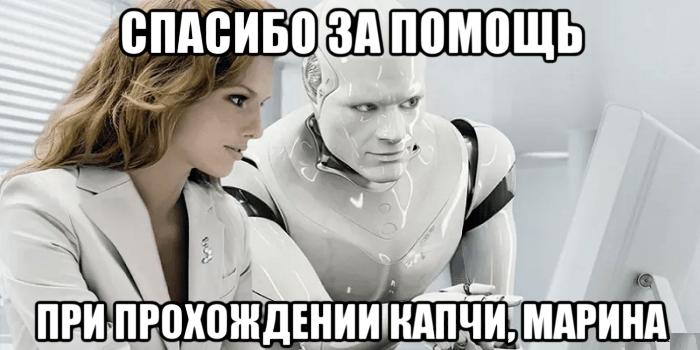 Автоматизация и оптимизация бизнес процессов фото